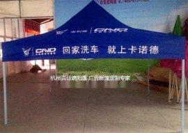 杭州百佳遮阳蓬给您简单介绍广告帐篷在宣传方面的四大优势