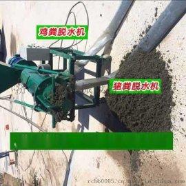 鸡粪有机肥设备 广西南宁鸡粪固液分离机