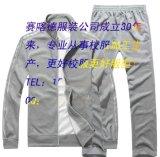 焦作新鄉校服廠家/校服加工廠