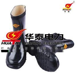 天津双安25kv绝缘靴电力绝缘胶靴安全牌劳保绝缘靴电工鞋 华泰
