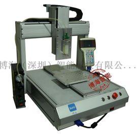 UV胶滴胶机/UV胶固化炉/UV胶点胶机/UV胶自动点胶机哪里有卖