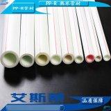 甘肃PPR管材价格 PPR冷热水管材管件