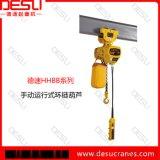 蘇州環鏈電動葫蘆 運行式環鏈葫蘆 雙速環鏈葫蘆