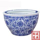青花陶瓷大缸批發 定做大小陶瓷缸廠家