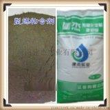 河南最优质型煤粘合剂厂家