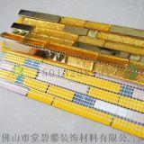 遼寧瀋陽市大東區堂碧馨優質的電鍍金箔馬賽克生產商