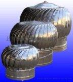 A圆形屋顶通风器500型无动力风球自动排气扇