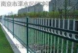 南京厂家围墙锌钢护栏网 庭院小区栅栏 工厂铁艺护栏 20年隔离围栏厂