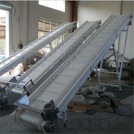 z型带式装卸设备 移动伸缩输送机采购y2