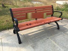供應廣東廣州塑木公園椅