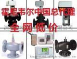 霍尼韦尔广州代理VN6013AJC1000T