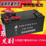 12v蓄電池 200ah太陽能路燈蓄電池 儲能蓄電池
