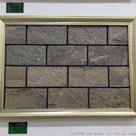天然文化石廠家_天然文化石價格_天然文化石產地