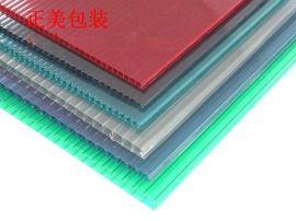 南京 无尘防静电塑料中空板 南通 PP万通板
