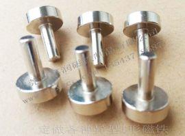 厂家直销钕铁硼强磁量大从优  磁力磁