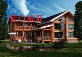 豪华木结构房屋土豪庄园木屋