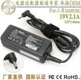 厂家订制索尼OEM笔记本电源适配器电脑配件充电器电源19V2.1A批发