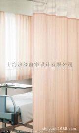 进口医疗隔帘、医用隔帘、  诊所窗帘多色可选、阻燃  、制菌