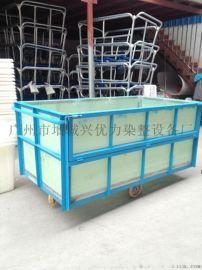 厂家低价销售无焊缝玻璃钢印染布车酒店布草车洗水车耐撞击手推车