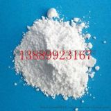 硅藻泥防霉剂BJ85丽源化工