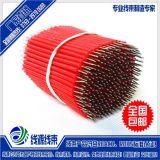 UL1617导线,1617电子导线生产厂家,PVC导线价格