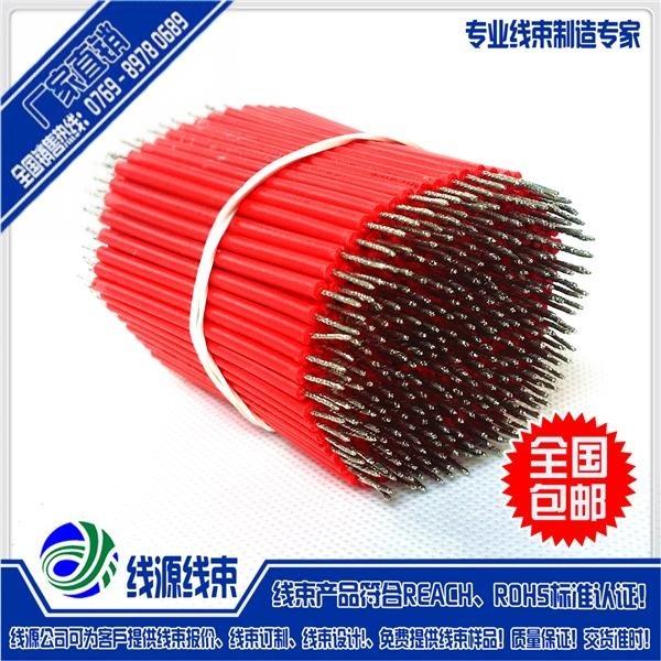 UL1617導線,1617電子導線生產廠家,PVC導線價格