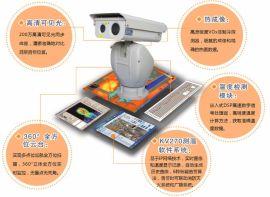 和普威视KTVC双波段测温安全监控摄像机
