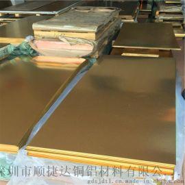 H65拉丝黄铜板 中厚超宽黄铜板 600*1500mm