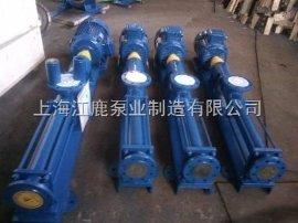 G70-1单螺杆泵_大型污水螺杆泵
