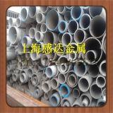 寶鋼1A95機械性能1A95化學成份金屬材料放心省心