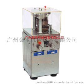 小型旋转是压片机/多冲压片机价格