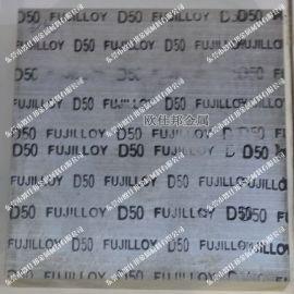 日本富士硬质合金D50 D60