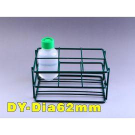 离心管架/离心瓶架/洗瓶架/果蠅瓶架 环氧树脂涂层 DY-LXP62mmDia