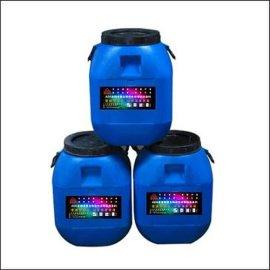 环氧基硅烷改进型浸渍液