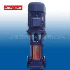 GDL-立式多级离心泵