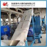 PE薄膜清洗回收拉條造粒設備水環切粒生產線