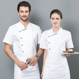 厨师工作服男短袖夏季酒店餐饮厅厨房后厨蛋糕店烘焙衣服透气薄款