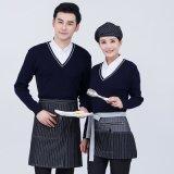 春季服务员衬衫领假两件针织衫咖啡店西餐厅工装酒店毛衣工装外套