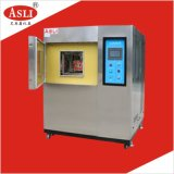 供應電子元件用冷熱衝擊試驗箱 高低溫衝擊試驗箱廠家