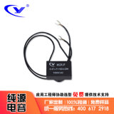 浪涌吸收模块 RC吸收模块电容器MCR-P 0.47uF+R150/2W/1000VAC