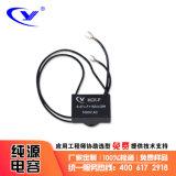 【純源】浪涌吸收模組 RC吸收模組MCR-P 0.47uF+R150/2W/1000VAC