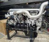 VG1560110152豪沃发动机进油管法兰   厂家直销价格图片