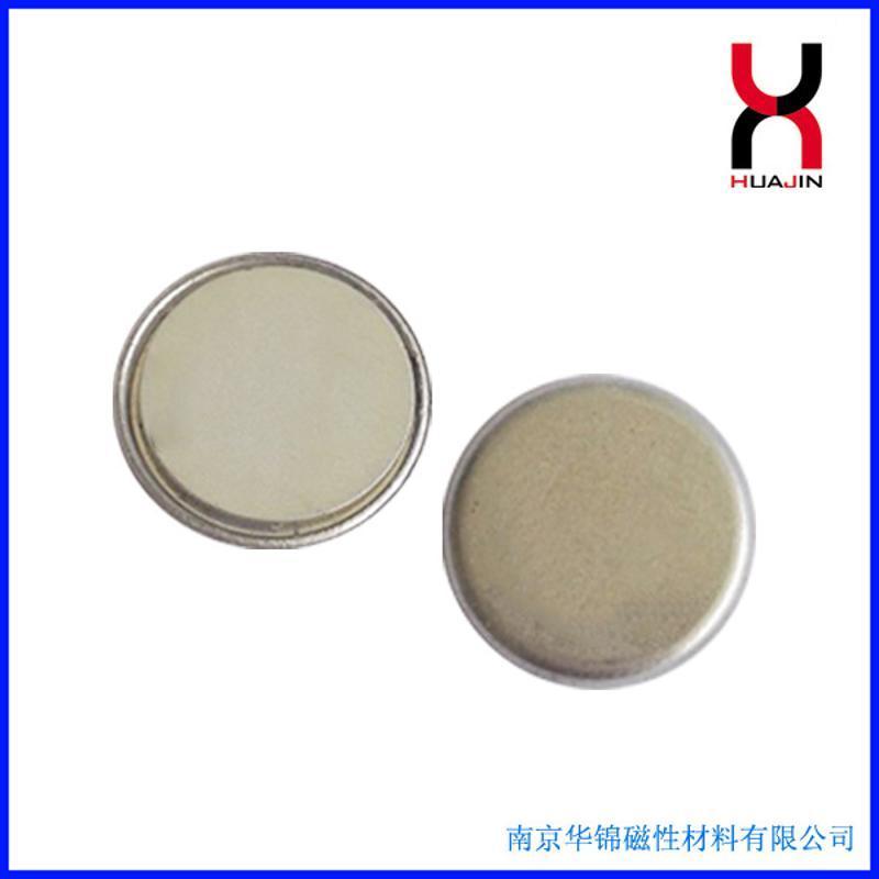 供應金屬磁扣 塑料磁扣 強力磁扣