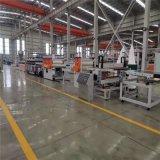 高產量新型環保PP中空建築模板設備生產線