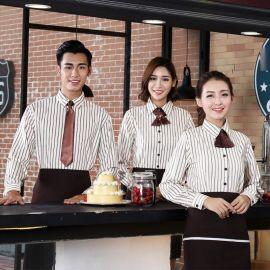定做春夏餐饮酒店工作服西餐快餐店咖啡厅服务员长袖工装制服