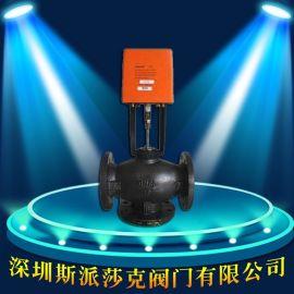 生產銷售 不銹鋼法蘭電動三通調節閥 ZRSFDN15