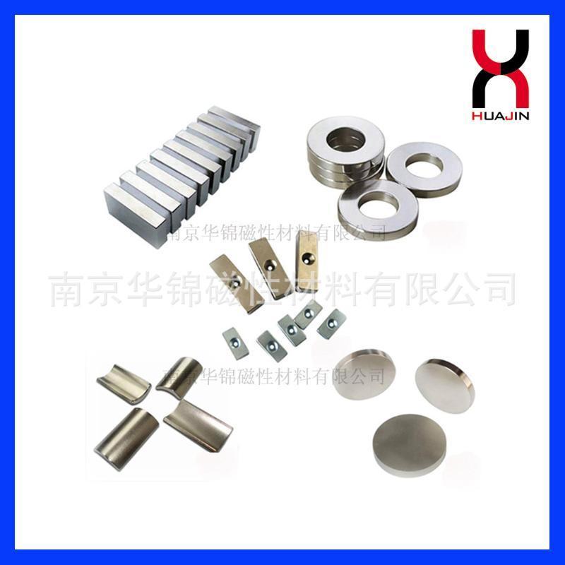 20*3圓形磁鐵 釹鐵硼強磁 磁鋼 圓形箱包皮具磁鐵 文具磁特價促銷