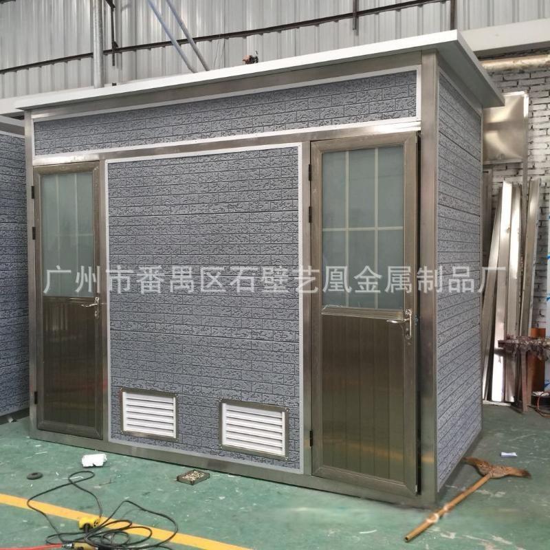 移动环保厕所 户外金属雕花板双人位直排式洗手间
