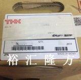 高清实拍 日本 THK CFT18UU 凸轮从动件 CFT18-UU / CFT 18 UU