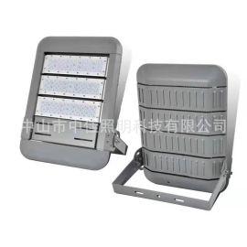 現貨供應150W隧道燈外殼 LED隧道燈摸組 3030貼片摸組投光燈套件